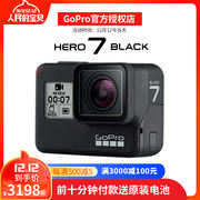 GoPro HERO7 Black sports diving camera 4K HD anti-shake live black dog 7 digital camera