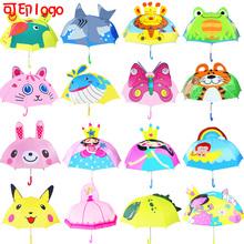 可愛兒童雨傘男女童小孩學生幼兒園傘寶寶公主童傘長柄玩具遮陽傘