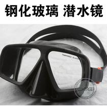 浮潜三宝装备大人潜水镜全干式呼吸管套装游泳近视面罩watertime