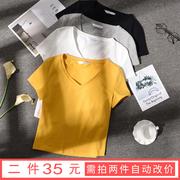 白色t恤女短袖V领漏肚脐高腰短款修身露脐纯棉上衣2018夏季韩版