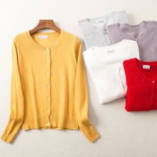 小七家の优品!2017冬季新款纯色简约单排扣修身显瘦百搭针织衫