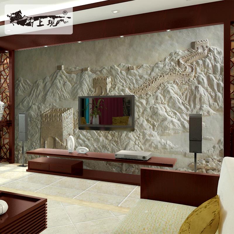 Плиты на стену Артикул 554300289963