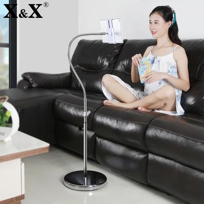 两用懒人支架iPad抖音平板神器床头电脑通用air2迷你落地手机直播官网