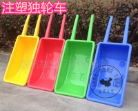 Best selling unicycle stroller Kindergarten plastic unicycle stroller Children's dump truck large thickening