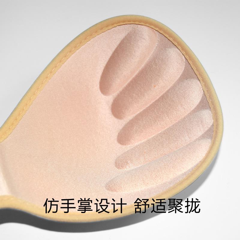 孕妇哺乳文胸垫一体聚拢插片加厚抹胸海绵垫子运动瑜伽连体内衣垫