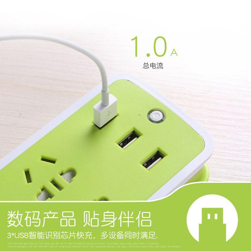 创意插排多功能插线插座智能3USB手机充电排插插线接线板带线插板