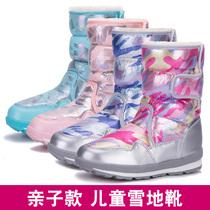 冬季户外雪地靴女中筒东北加绒登山鞋女滑雪鞋男防水防滑保暖棉鞋