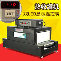Ruili double temperature control BS-400 heat shrinkable machine heat shrink packaging machine shrink film machine heat shrinkable film machine packaging machine