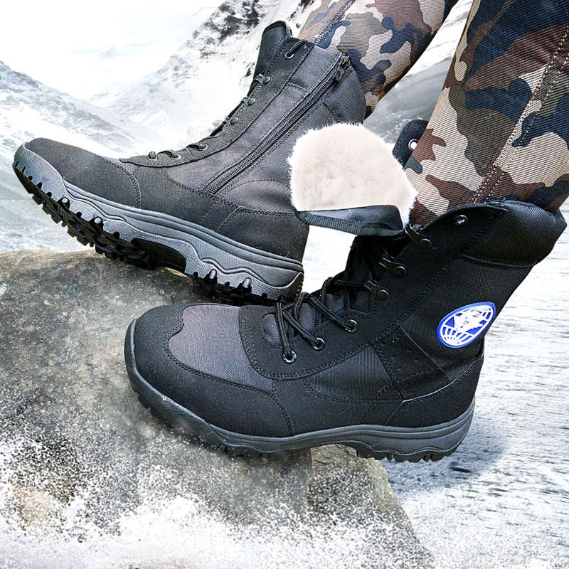 正品户外超轻07作战靴战术靴轻便透气作训靴军鞋男特种兵夏季军靴