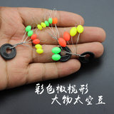 Color Space Bean Giant Giants Silicon Beans Sea Fishing Rod Super Extra Large Olive Bulk Fish Beans