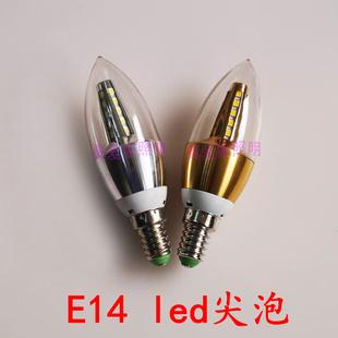 客厅卧室吊灯水晶灯E14尖泡3W节能灯泡 E14水晶灯泡 led节能灯5W