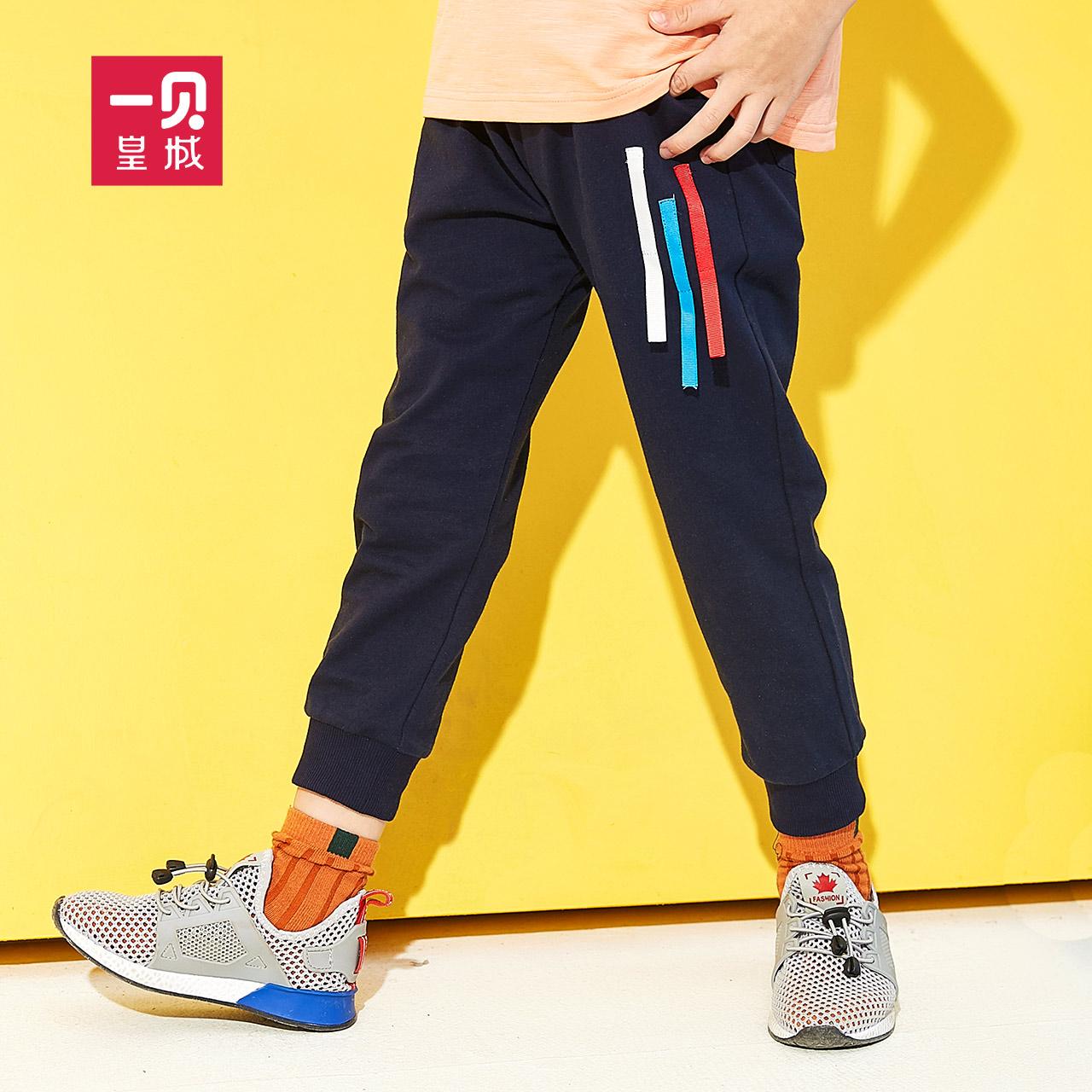 男童韩版夏季运动裤