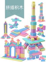 马卡龙暖色小颗粒积木宝宝颜色认知动手能力儿童幼儿园拼装玩具