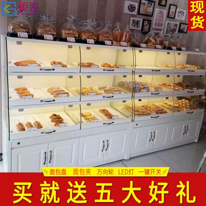 面包展示柜商用