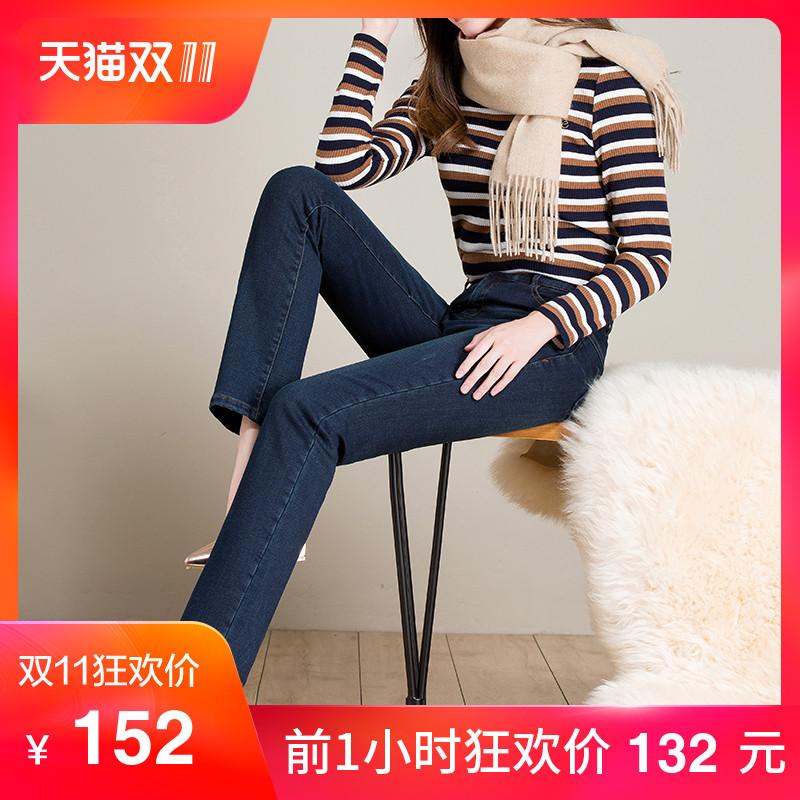 梦舒雅女裤蓝色加绒牛仔裤女加厚2018冬季新款弹力修身直筒长裤子,牛仔裤女款