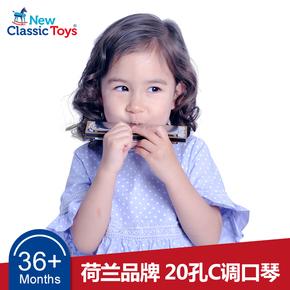 荷兰品牌儿童口琴无毒早教初学者小孩宝宝音乐启蒙玩具女孩