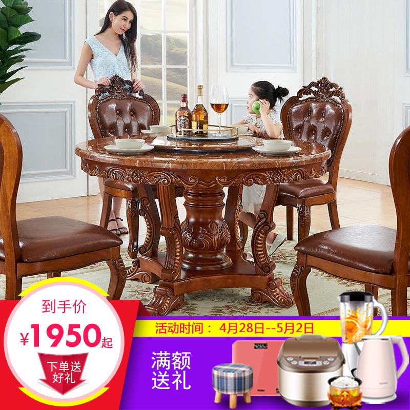 实木大圆桌欧式圆形餐