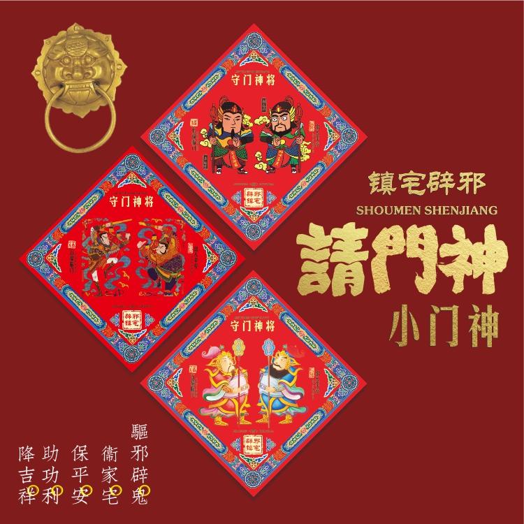 Китайское прикладное искусство Артикул 563174522493