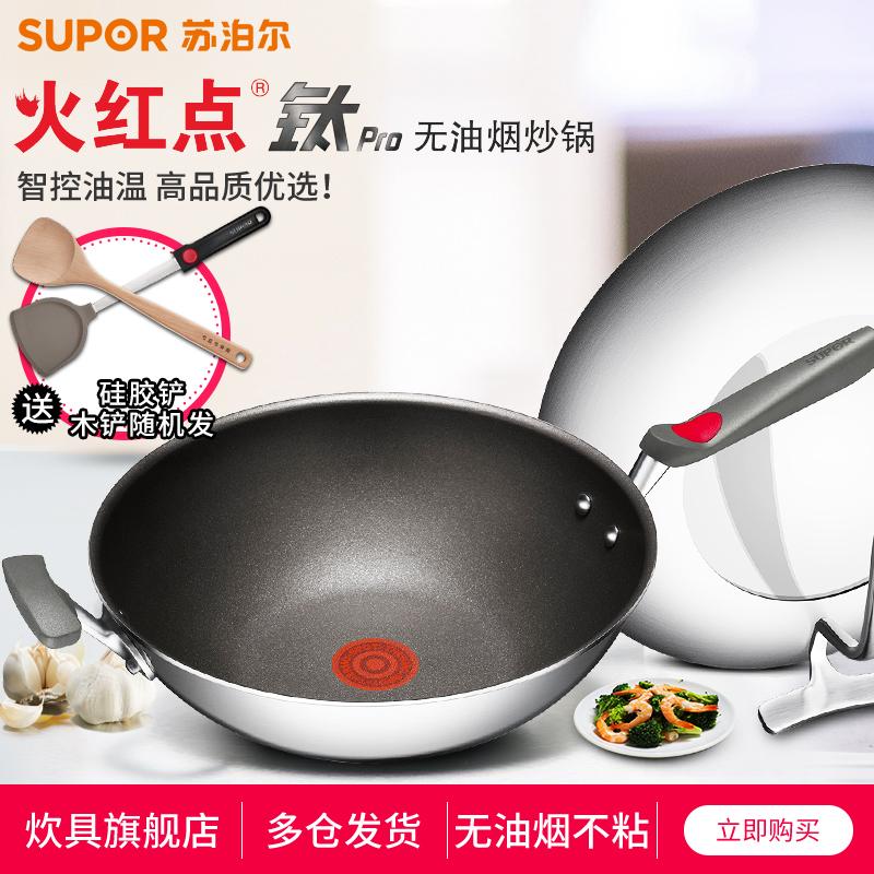 不锈钢炒锅3