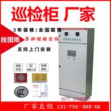 智能数字消防自动巡检柜22K30KW37KW45KW55KW75KW90KW提供3CF证书