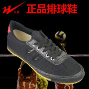 Qingdao double star training shoes canvas shoes breathable body test shoes volleyball shoes track and field shoes authentic student shoes men and women shoes