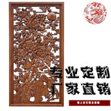 Dongyang woodcarving solid wood screen hand-carved Chinese style hollow partition antique decorative background wall custom porch