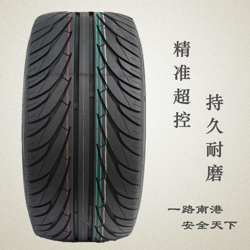 跑车花纹轮胎
