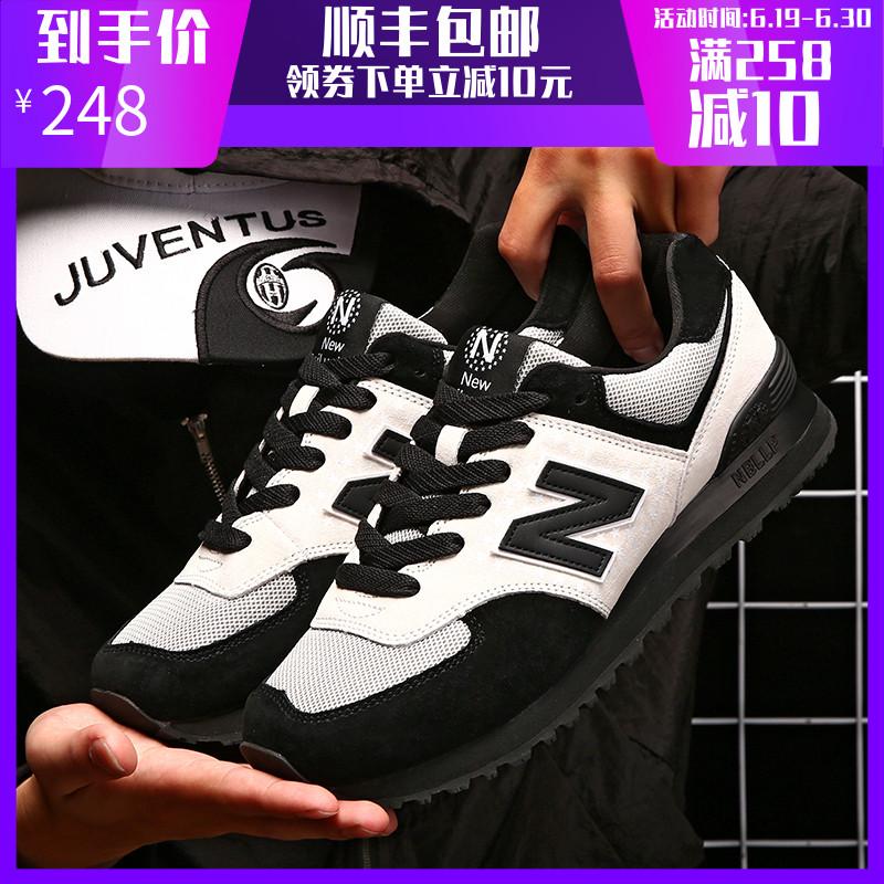 新百倫男鞋正品NB574運動鞋黑白騎士女鞋春夏款復古情侶款跑步鞋