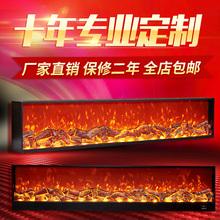 定做定制壁炉芯欧式装饰电子仿真火焰美式电壁炉嵌入式壁炉取暖器