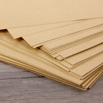 厚白卡纸400g250g克300全开整张硬白纸包邮大全开白卡