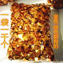 金银纸元宝金箔纸金壳子金纸元宝成品1000个元宝纸祭祀祭祖纸元宝