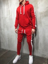 suit sweater tops Men hooded sports leisure and