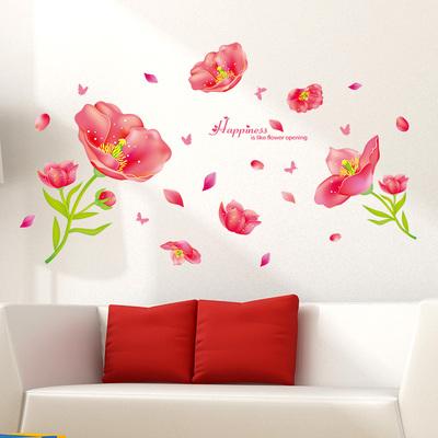 温馨唯美客厅卧室电视背景沙发墙贴纸装饰花朵贴画 陌上花开红色