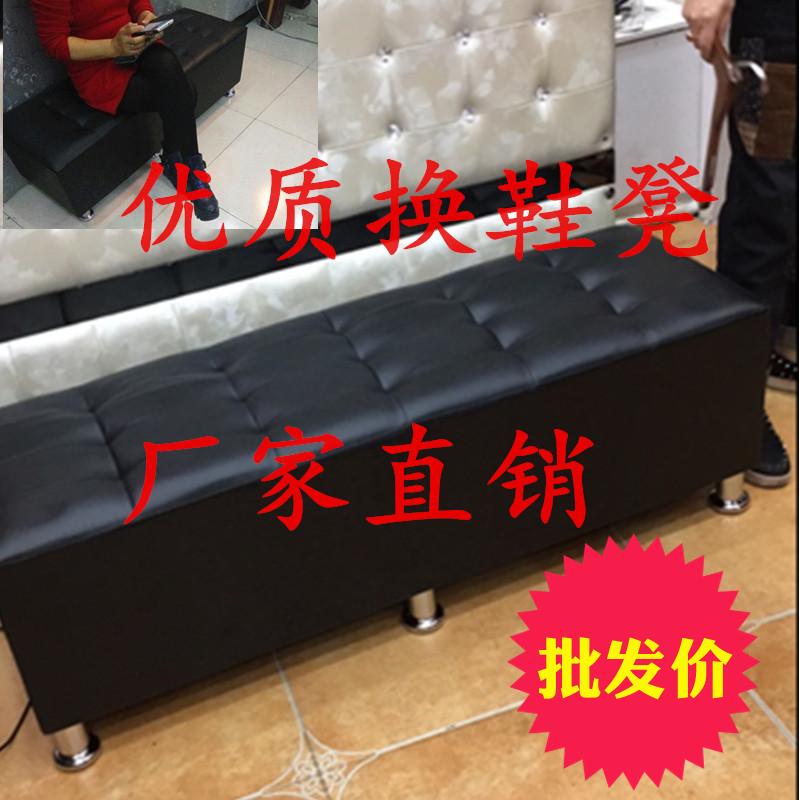 沙发椅长凳