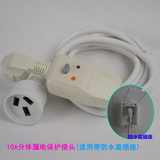Water heater leakage protection plug socket 10A to 16A waterproof air conditioning extension cable home anti-electric 16A socket