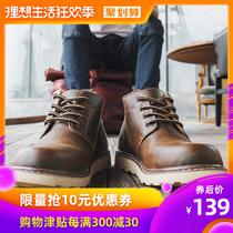 裕冬季皮面雪地靴男士短靴加绒加厚防水防滑情侣棉鞋学生保暖男
