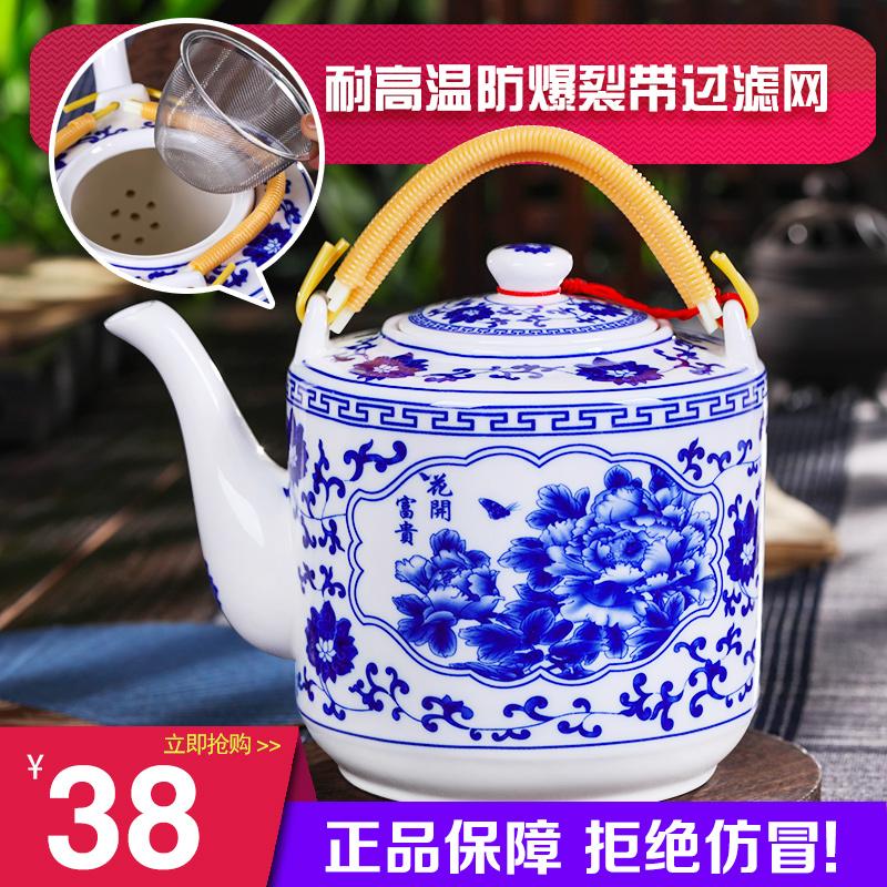 陶瓷涼水茶壺