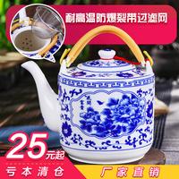 青花瓷水壶景德镇