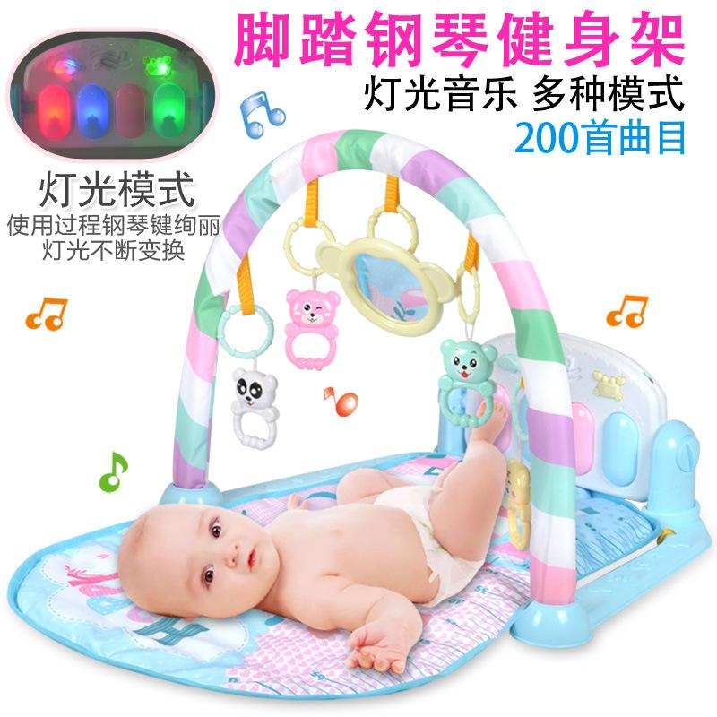 天使城堡婴儿地毯玩具幼儿脚踏钢琴健身架新生儿宝宝早教音乐机