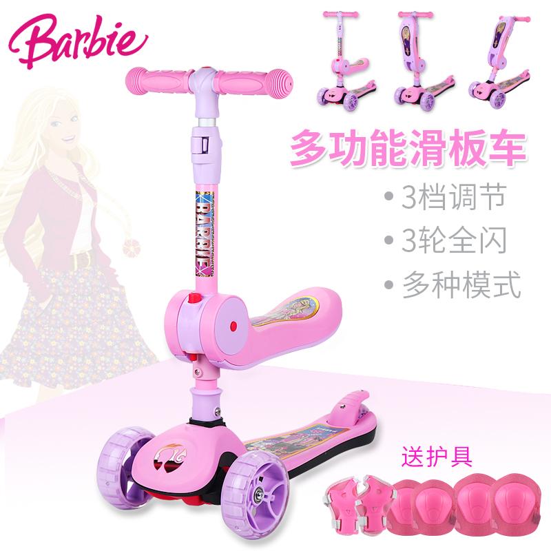 BARBIE芭比KB211-P1滑板车