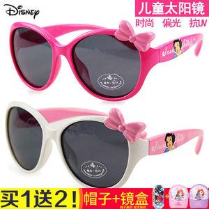 迪士尼儿童太阳镜 女童墨镜 防紫外线偏光公主小孩宝宝眼镜潮正品