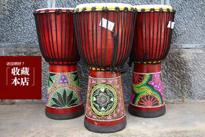 非洲鼓小8寸 10寸手工整木掏空 印尼原产进口 丽江初学者手鼓包