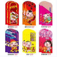 Year of the Pig, red envelope, New Year's money, Qianyuan, red envelope, New Year's creative, Chinese style, Spring Festival, 12 packs