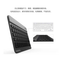Ultra-thin wireless Bluetooth keyboard tablet phone universal compatible Android Apple millet Huawei ipad m5 keyboard