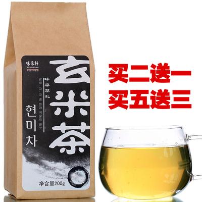 【买二送一】玄米绿茶200g包邮米香浓 日式玄米茶 蒸青绿茶 糙米
