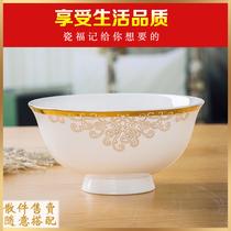 创意碗碟盘家用陶瓷碗盘景德镇骨瓷餐具定制印logo自由搭配组合碗