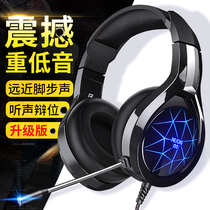 通用MagicNote8V9Play华为原装正品耳机手机线控可调音耳塞荣耀
