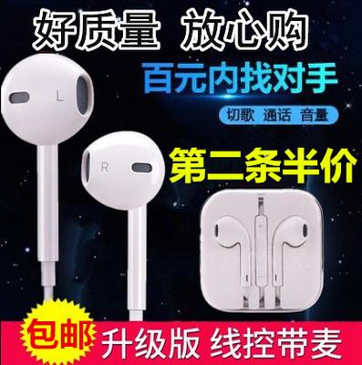 小米1s耳机