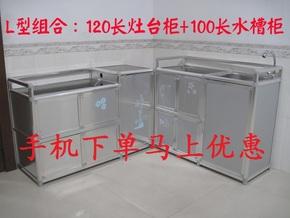 铝合金橱柜碗柜餐边柜灶台柜厨房储物柜简易组合单水槽柜钢化玻璃
