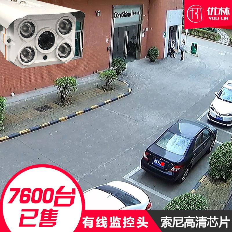 Системы видеонаблюдения Артикул 584603283339